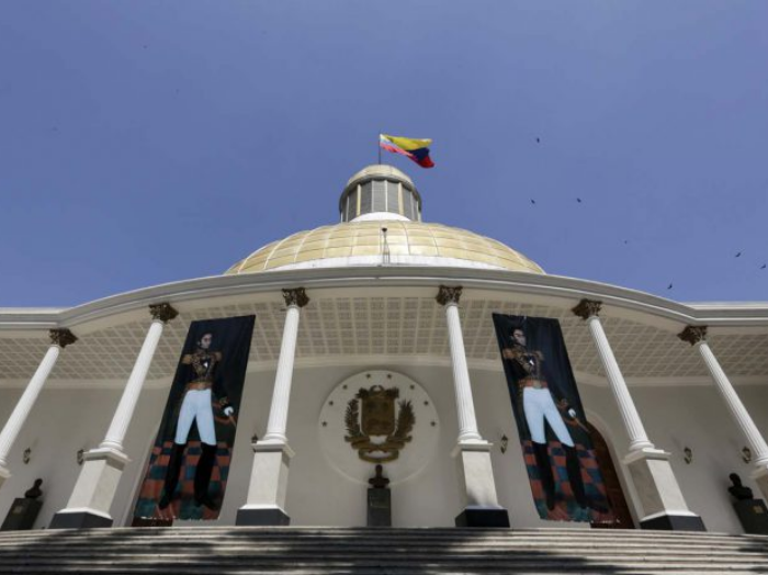 Asamblea Nacional sede