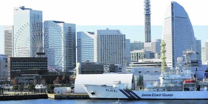 Yokohama4444